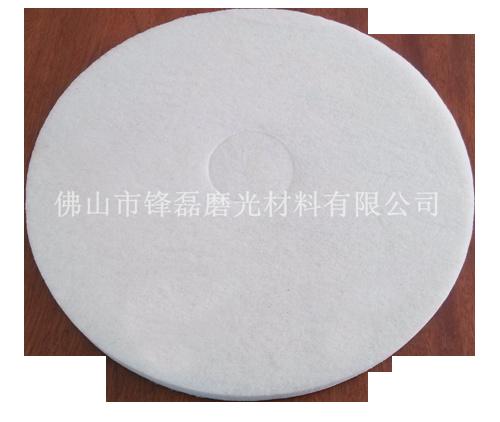 白色百洁垫,白色抛光垫 , 打蜡垫,抛光垫锋磊厂直销