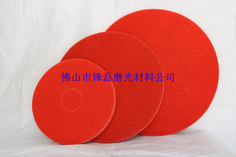 抛光垫,百洁垫,打蜡垫, 清洁垫,洗地垫锋磊磨光材料公司专业生产